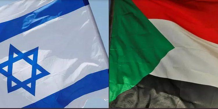 (rfi.fr)Le Soudan fait un pas de plus vers la fin du boycott d'Israël
