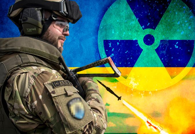 (Observateurcontinantal.fr)L'Ukraine deviendra-t-elle une puissance nucléaire