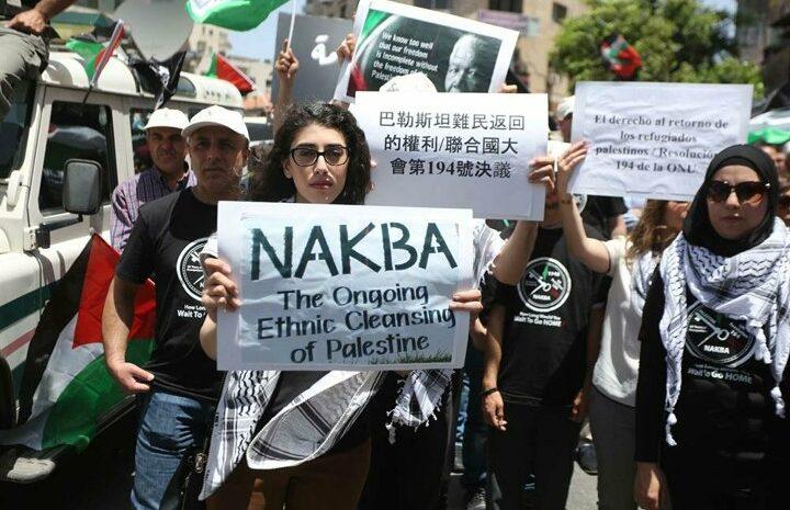 (observateurcontinental.fr) La Palestine souffrira-t-elle d'une nouvelle Nakba?