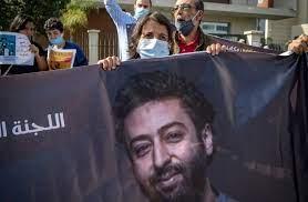(rfi.fr)Le journaliste marocain Omar Radi suspend sa grève de la faim.