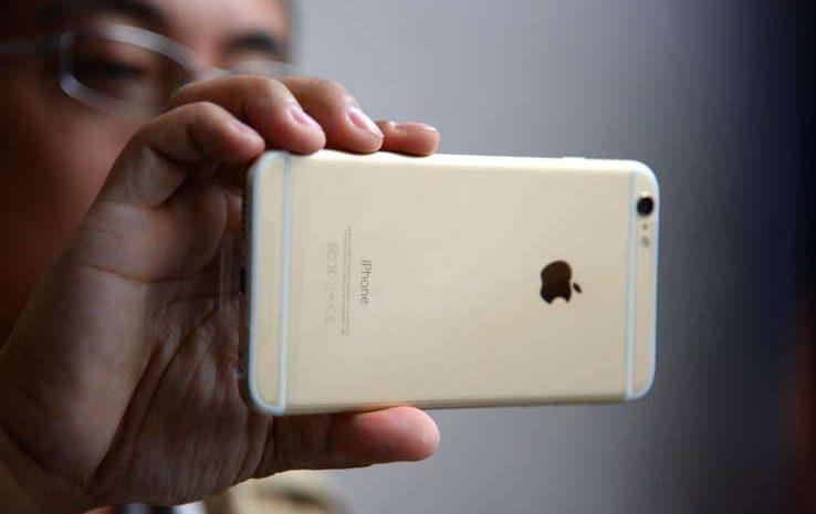 (msn.com) iOS 15 sera compatible avec tous les iPhone sortis depuis 2015, un record dans l'univers du mobile