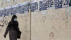 (rfi.fr)Malgré des élections législatives anticipées, l'Algérie risque de rester dans l'impasse politique.