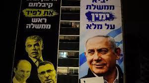(rfi.fr)Accord de coalition en Israël: «des idées très divergentes, mais la volonté de s'occuper du quotidien des Israéliens»