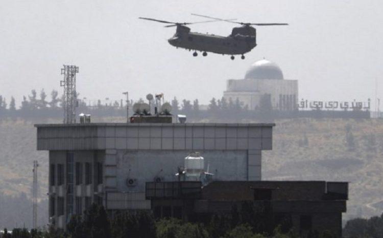 (observateurcontinental)Afghanistan: les USA indignes du rôle d'allié