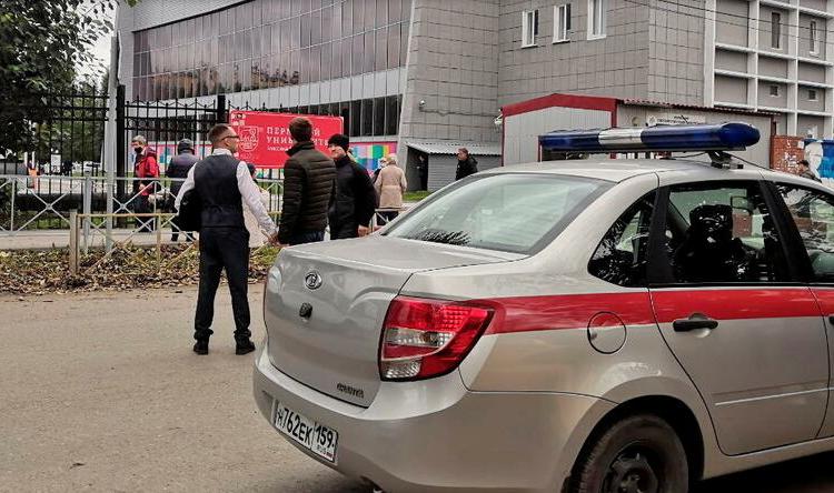 (rfi.fr)Russie: plusieurs morts dans une fusillade à l'université de Perm