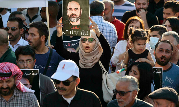 (rfi.fr)Le procès des meurtriers de Nizar Banat s'est ouvert à Ramallah