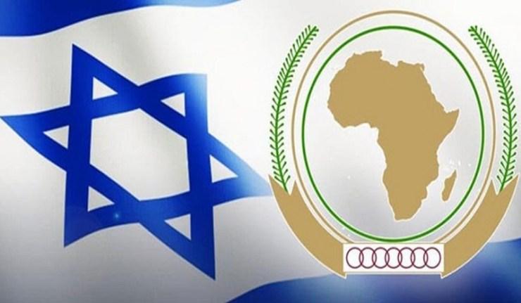 (Reseauinternational)L'Organisation de l'Union africaine et l'offensive de l'entité sioniste en Afrique