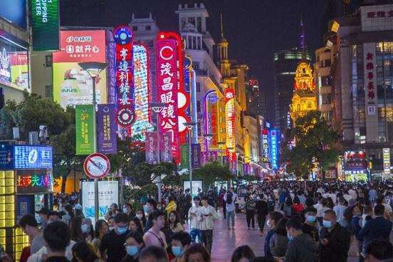 (Guineenews.org)La Chine accélère la transformation et la montée en gamme des quartiers d'affaires urbains