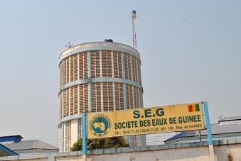 (Guineenews.org)Menace de grève à la SEG  un accord annoncé sur fond de confusion (syndicaliste)    (guineenews.org)