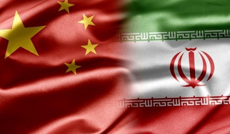 (Reseauinternational)Déclaration conjointe sur le Partenariat stratégique global entre la République islamique d'Iran et la République populaire de Chine