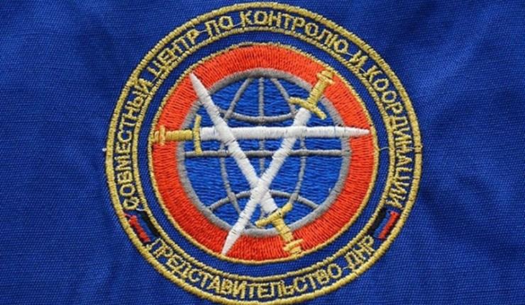(Reseauinternational)L'Ukraine refuse toute interaction directe avec la RPD et la RPL au sein du mécanisme de coordination