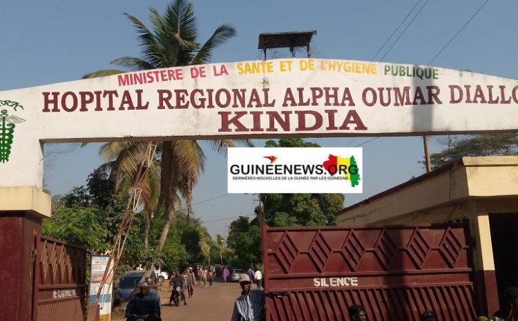 (Guineenews)Kindia : les citoyens désertent l'hôpital régional