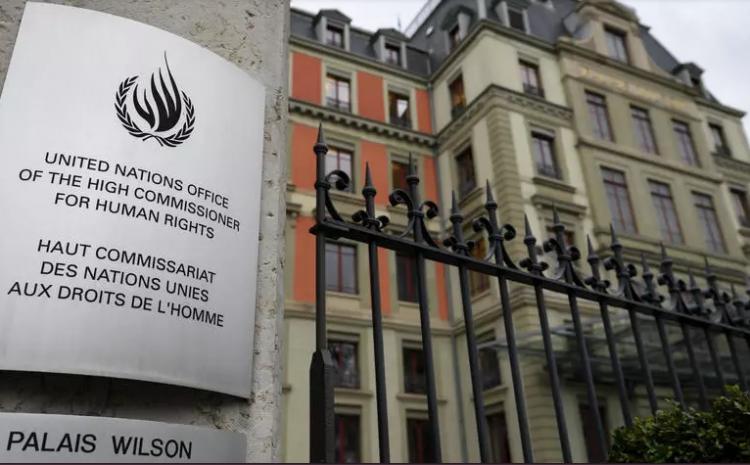 (rfi.fr)Érythrée: le rapporteur spécial de l'ONU dresse un tableau accablant de la situation du pays