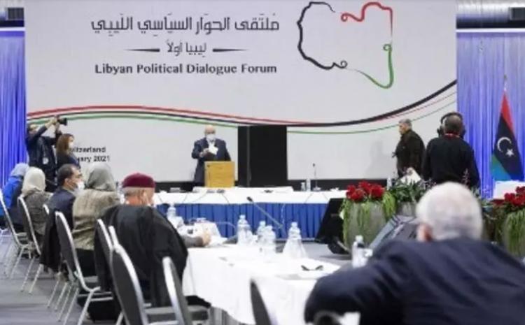 (rfi.fr))Libye : à Genève, le Forum de dialogue politique discute du mode d'élection du futur président