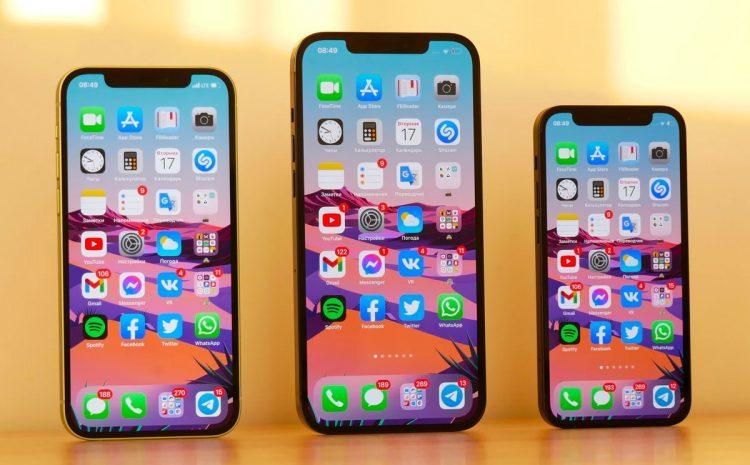 (phonandroid.com)iPhone 14 : Apple lancerait un modèle avec écran géant à prix réduit en 2022