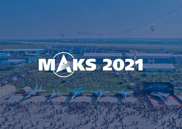 (observateurcontinental)MAKS-2021: la Russie présentera un avion militaire fondamentalement nouveau