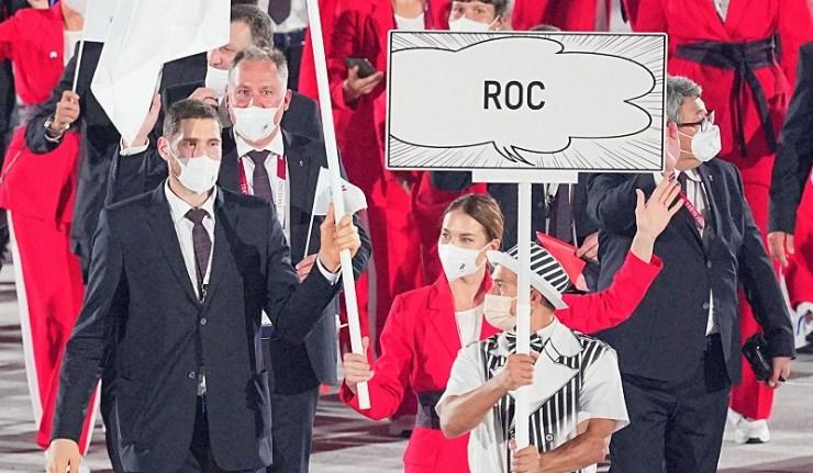 (Reseauinternational)Pourquoi ce n'est pas la Russie, mais le COR, qui concourt aux Jeux olympiques de Tokyo 2020 ?