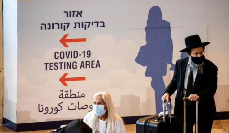 (Ri)Malgré la vaccination, l'éternel retour israélien