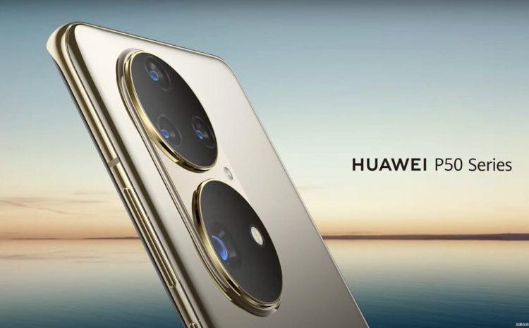 (phonandroid.com)Huawei P50 Pro : résolution 1224×2696, 5G, WiFi 6+, le flagship continue de se dévoiler