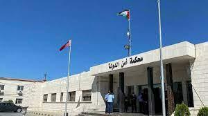 (rfi.fr)«Sédition» contre le roi en Jordanie: 15 ans de prison pour deux anciens responsables.