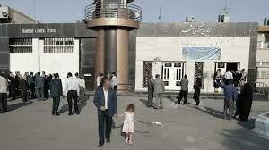 (rfi.fr)Téhéran se dit prêt à un échange de prisonniers avec Washington.