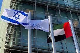 (rfi.fr)Les Émirats arabes unis inaugurent leur première ambassade en Israël.