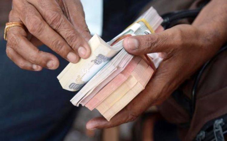 (Guineenews.org)La Guinée parmi les pays africains qui investissent l'argent sale dans l'immobilier aux Etats-Unis