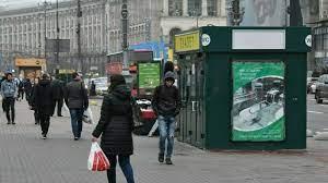(rfi.fr)L'Ukraine, terre de refuge pour les Biélorusses.
