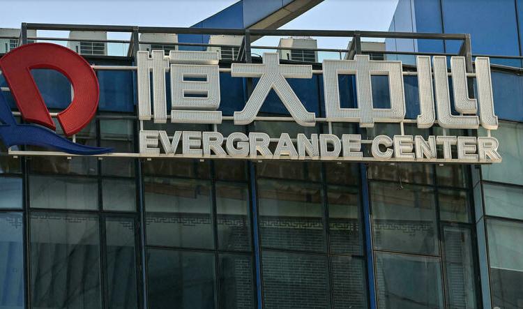(rfi.fr)Chine: Evergrande annonce un accord pour rembourser des intérêts d'emprunt