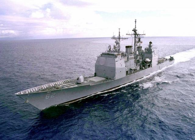 (observateurcontinental)Les Etats-Unis changent les noms des navires de guerre et des bases militaires