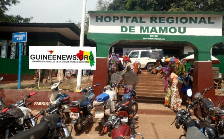 (Guineenews.org)Mamou : une femme chassée à l'hôpital, accouche dans la rue