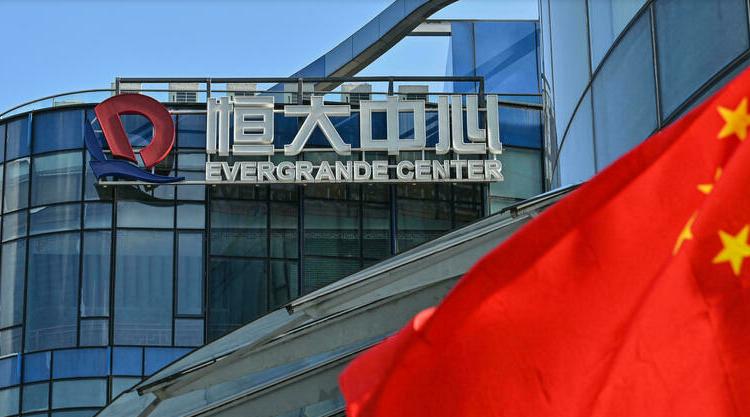 (rfi.fr)Le géant chinois Evergrande suspend ses opérations à la bourse de Hong Kong et tente de rassurer